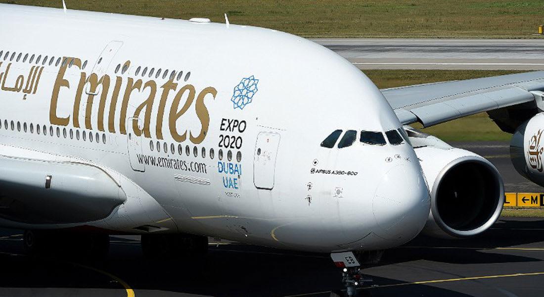 رقم قياسي جديد لطيران الإمارات بأطول رحلة متواصلة في العالم