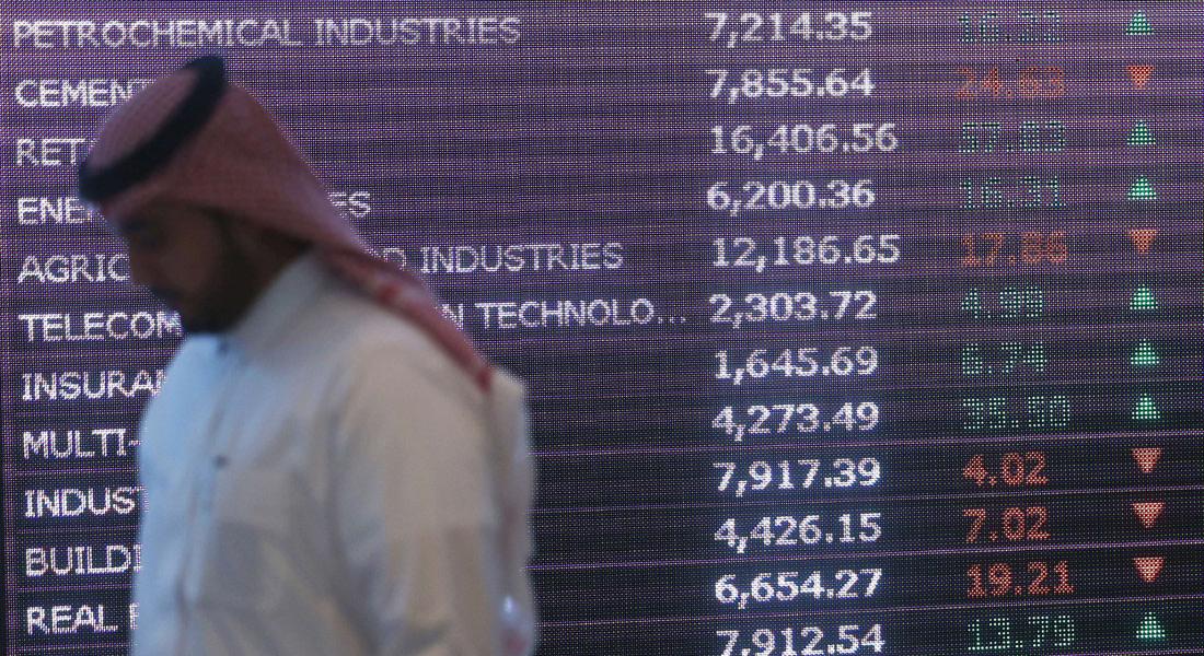 النقد يتوقع تراجع نمو الاقتصاد السعودي 2.8% بـ2015.. ومغردون: الفترة المقبلة مختلفة تماما