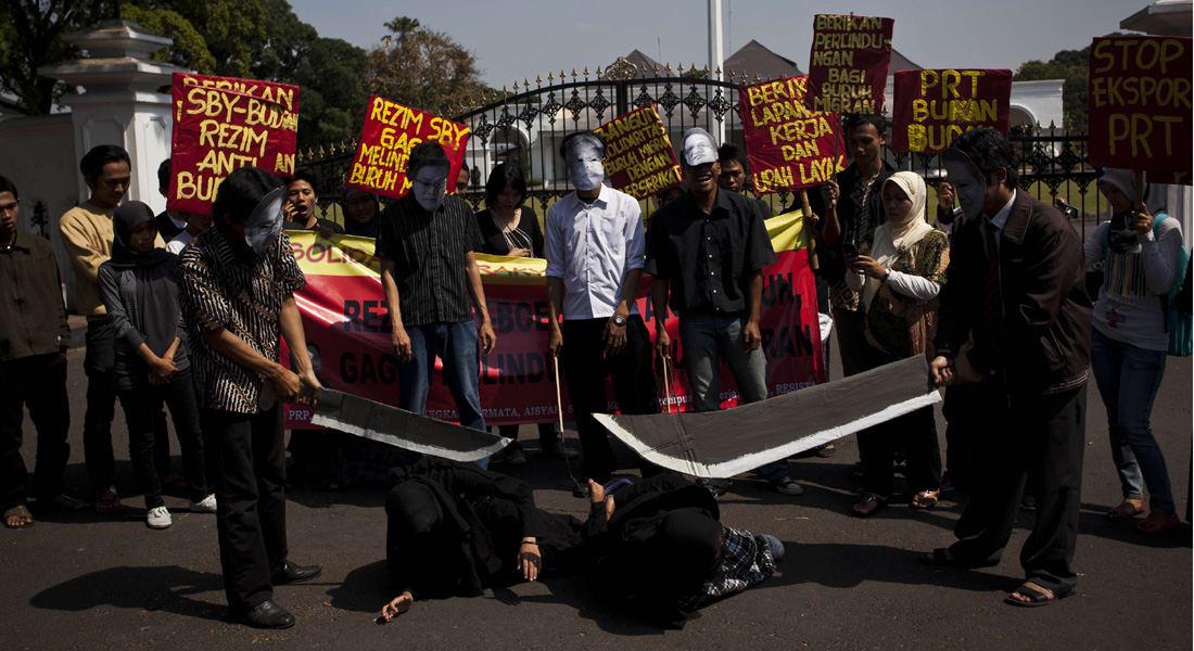 العفو الدولية: أحكام الإعدام في السعودية قتل باسم القانون