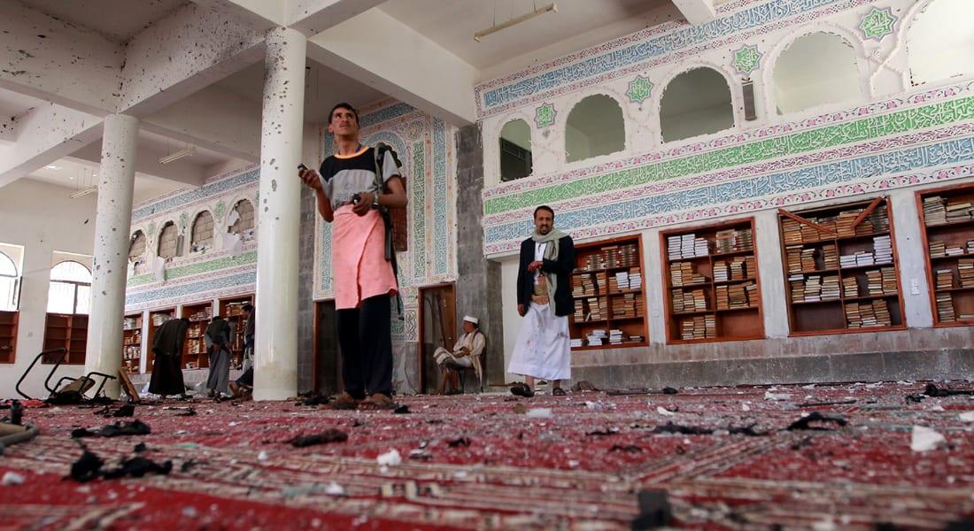 """اليمن.. 28 قتيلاً بتفجير مسجد في صنعاء تبناه """"داعش"""" ومقتل موظفين بالصليب الأحمر"""