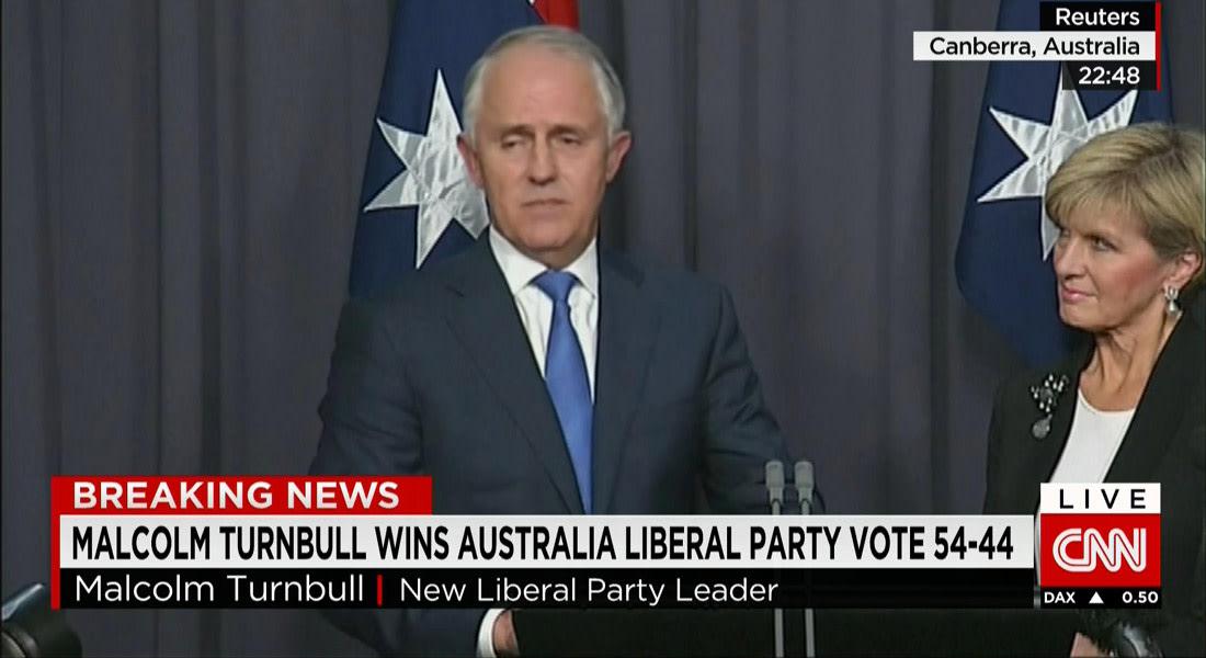 رئيس الوزراء الأسترالي يخسر زعامة الحزب الحاكم أمام مالكوم تورنبول