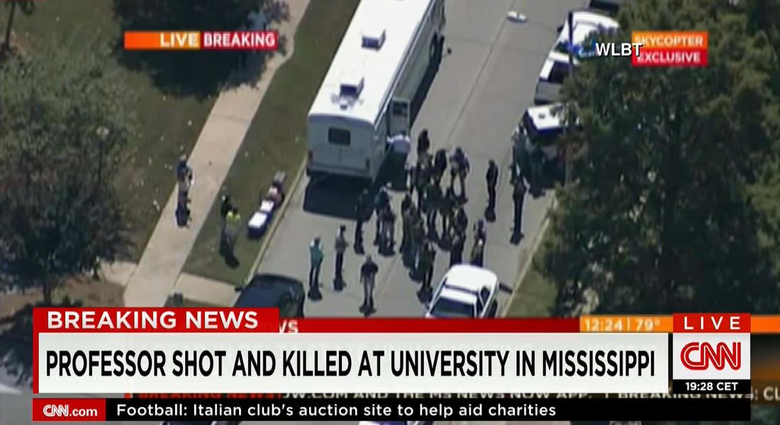 """أمريكا: مقتل بروفيسور بإطلاق نار بجامعة """"ديلتا ستيت"""" في مسيسيبي"""