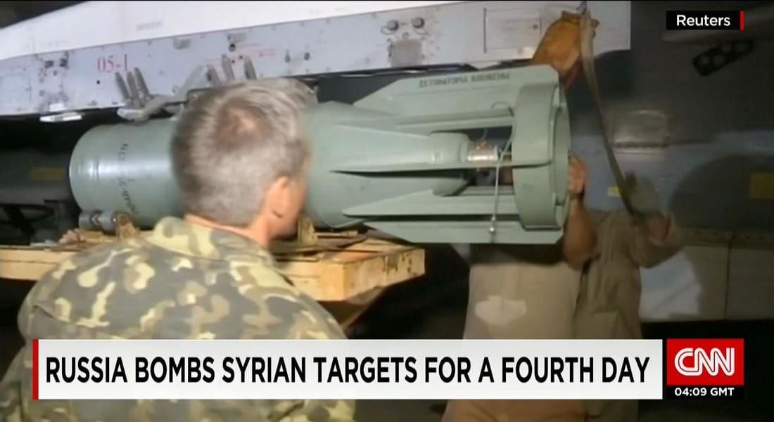 مسؤول عسكري روسي: المناطق التي استهدفها سلاح الجو في سوريا عرفتها لنا أمريكا على أنها مناطق تأوي إرهابيين فقط ولا أحد غيرهم