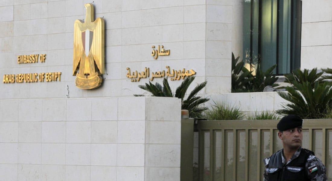 منظمة حقوقية أردنية تدين الاعتداء على عامل مصري بالعقبة: انتهاك لا يجيزه القانون
