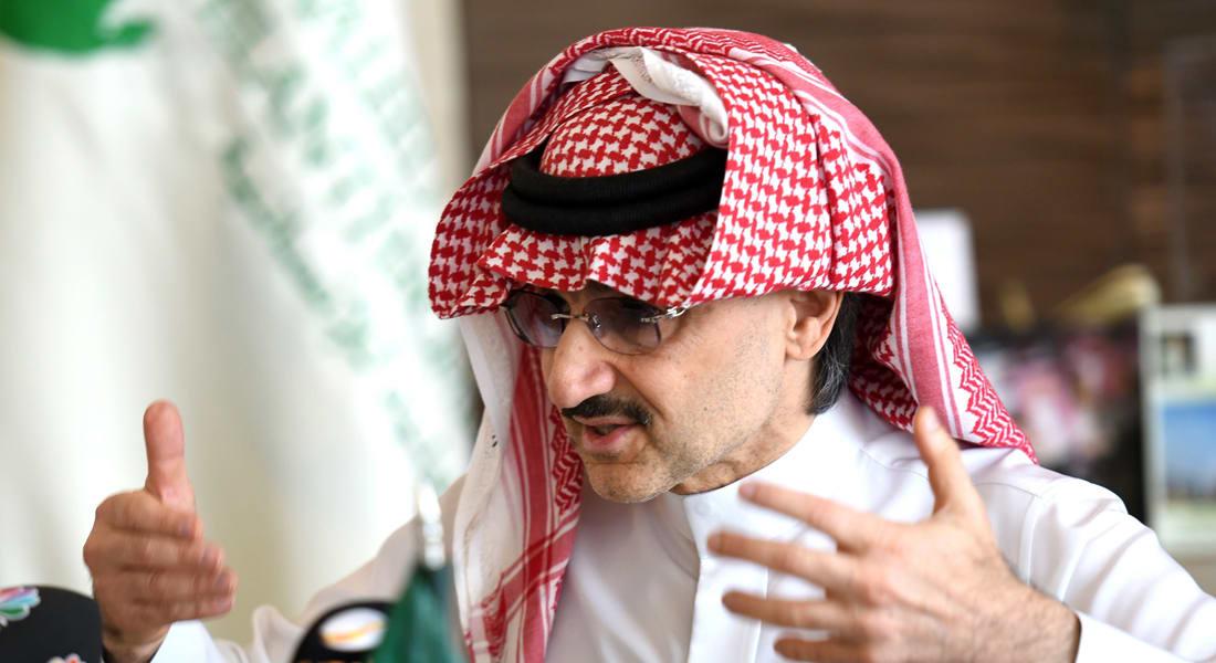 الوليد بن طلال يرفع حصته في تويتر إلى 5%