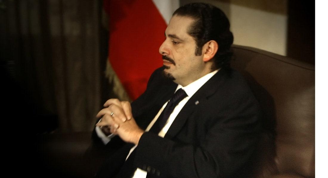 """سعد الحريري يهاجم نصرالله بعد """"تطاوله"""" على السعودية.. ووسم """"#اطردو_الشيعه_من_الخليج"""" يشعل معركة على """"تويتر"""""""