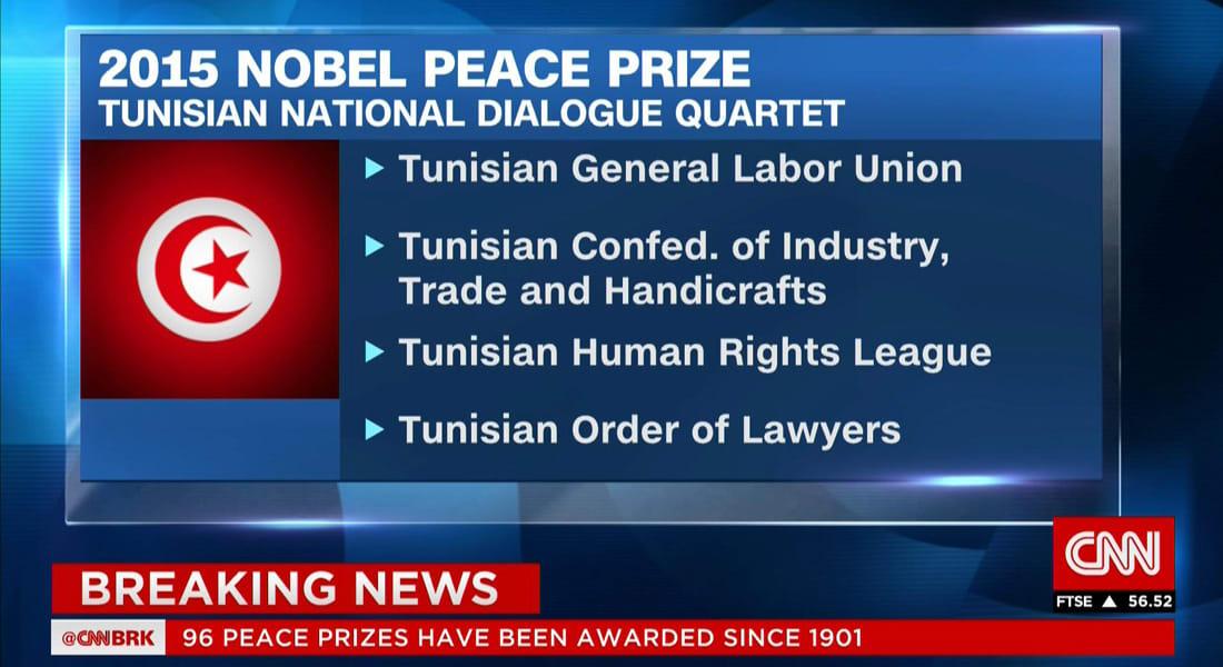 فوز اللجنة الرباعية للحوار الوطني في تونس بجائزة نوبل للسلام