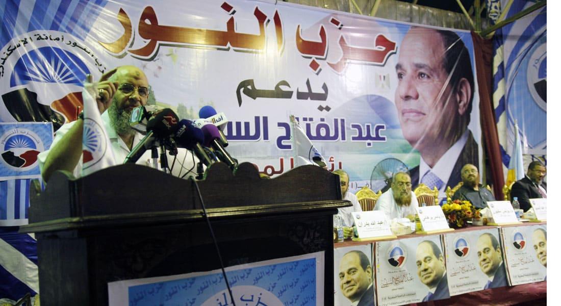 """بالفيديو.. """"النور"""" المصري السلفي يغني """"ويا الناس"""" من أجل الانتخابات """"دون لحية"""": """"الحزب عمره ما كان دجال"""""""