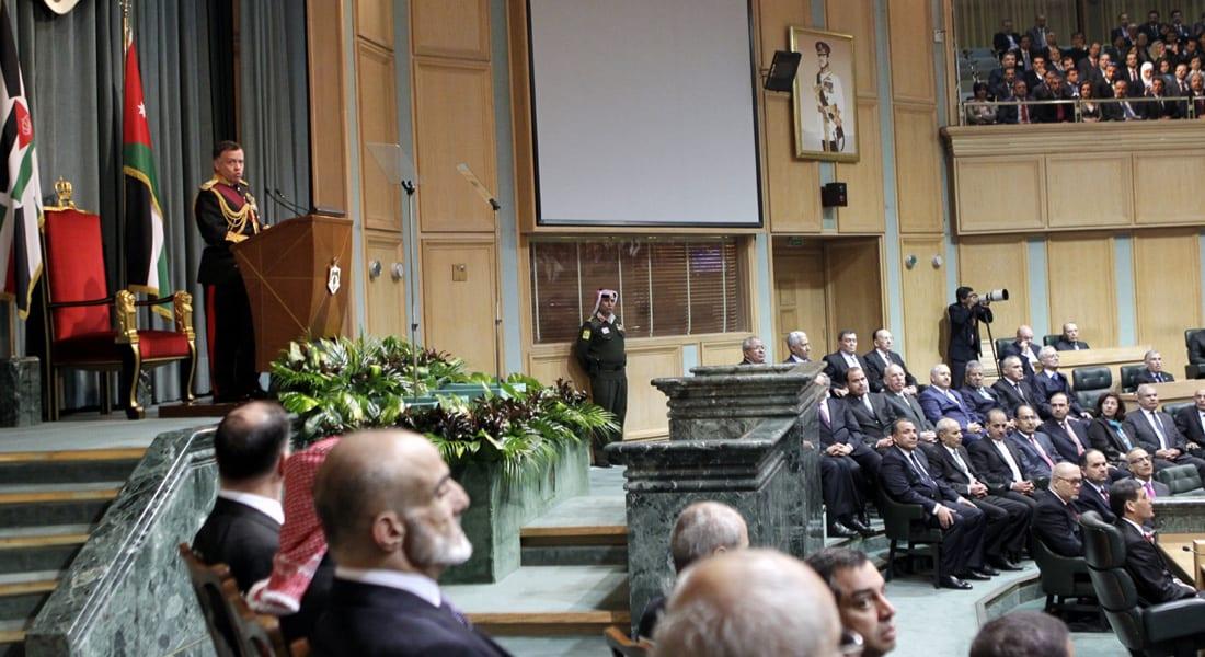 ملك الأردن يرد مشروع قانون أقره مجلس الأمة لمخالفته الدستور