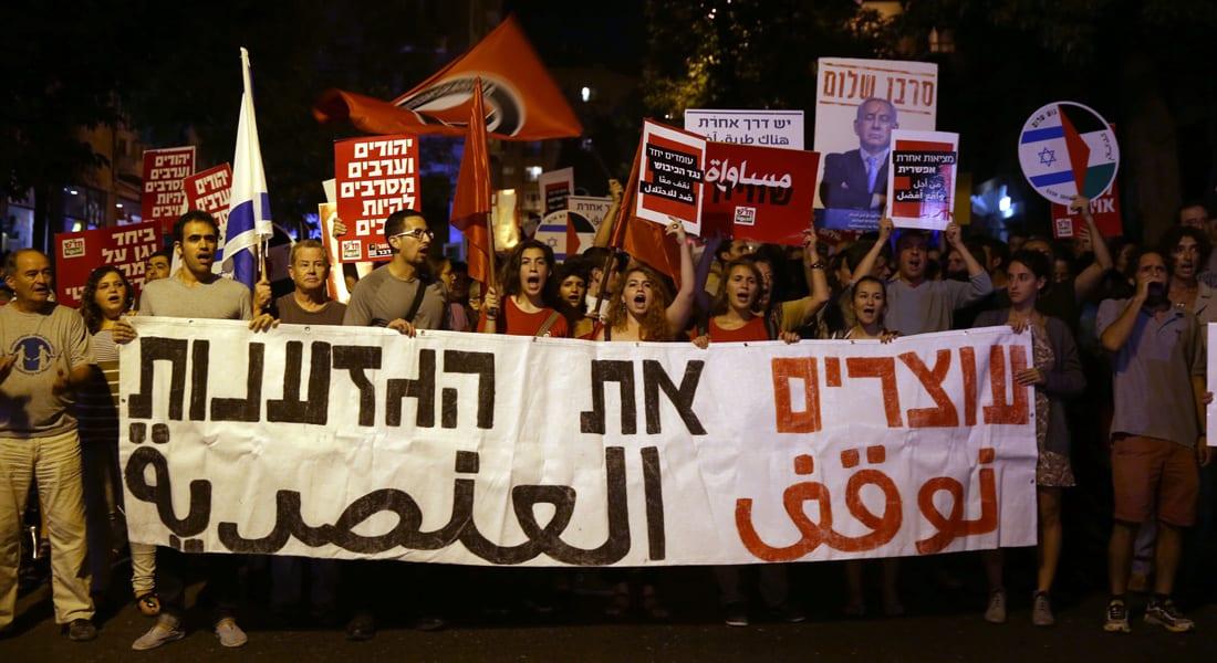 """غضب في إسرائيل بعد """"الفتك"""" بمهاجر إريتري ورؤفين يحذر من """"حرب دينية كارثية"""" بالمنطقة"""