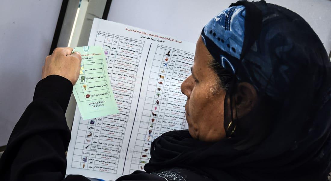 """انتخابات مصر.. قائمة """"في حب مصر"""" تتقدم المؤشرات الأولية ونتائج المرحلة الأولى الأربعاء"""