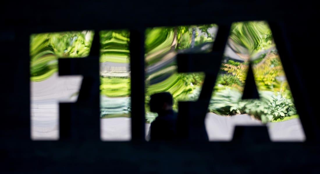 فيفا تؤكد موعد عقد انتخابات لاختيار رئيسها الجديد في الـ26 من فبراير 2016
