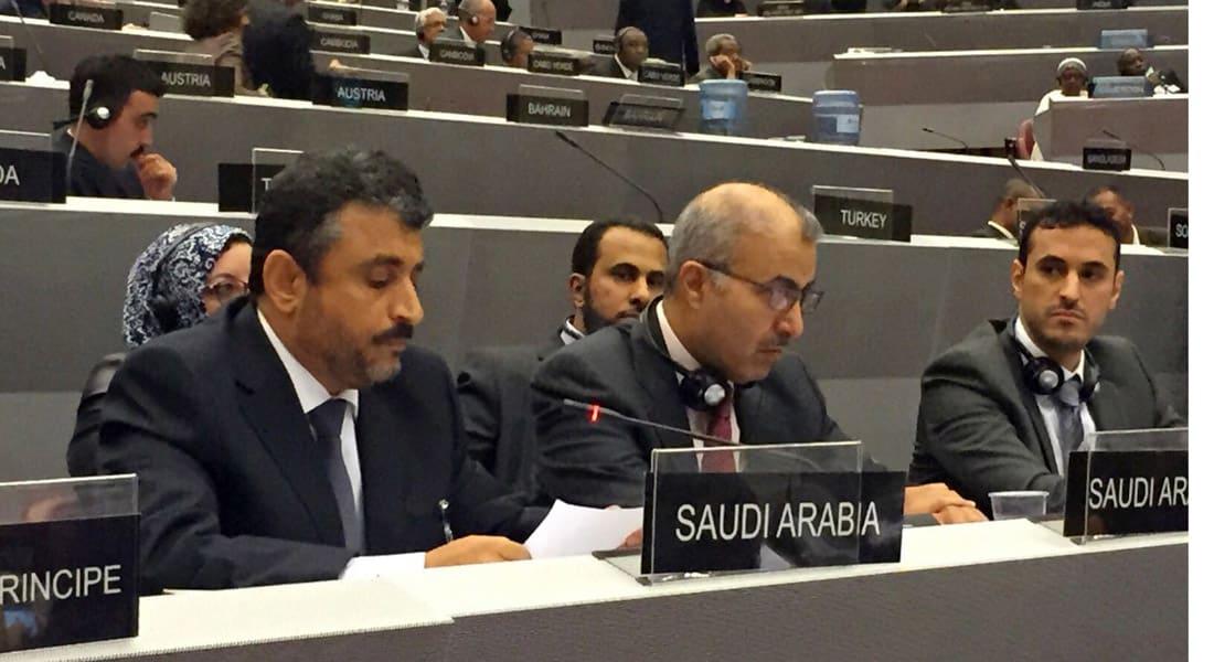 السعودية: إيران هي الدولة الوحيدة التي ارتكبت الجرائم والفوضى في مواسم الحج.. وتتاجر بآلام الضحايا