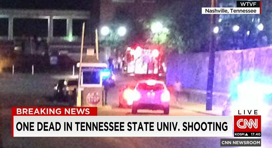 أمريكا: مقتل شخص وإصابة 2 بإطلاق النار داخل حرم جامعة ولاية تنيسي