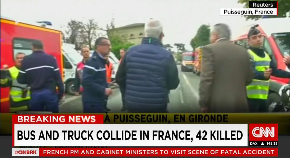 فرنسا: وفاة 41 شخصا على الأقل بحادث مروري هو الأسوأ منذ 1982 بين حافلة وشاحنة جنوب البلاد