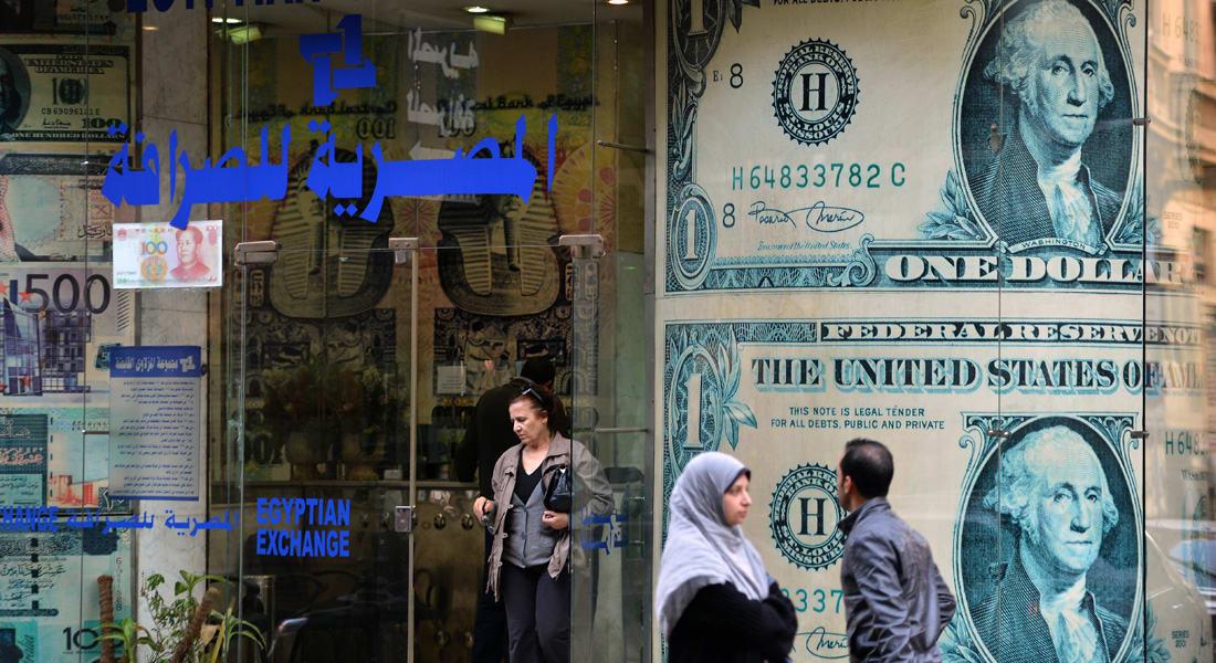 مصر.. محللون: اتجاه اخر للتعامل بأزمة الدولار وقضية حسن مالك لها بعد سياسي