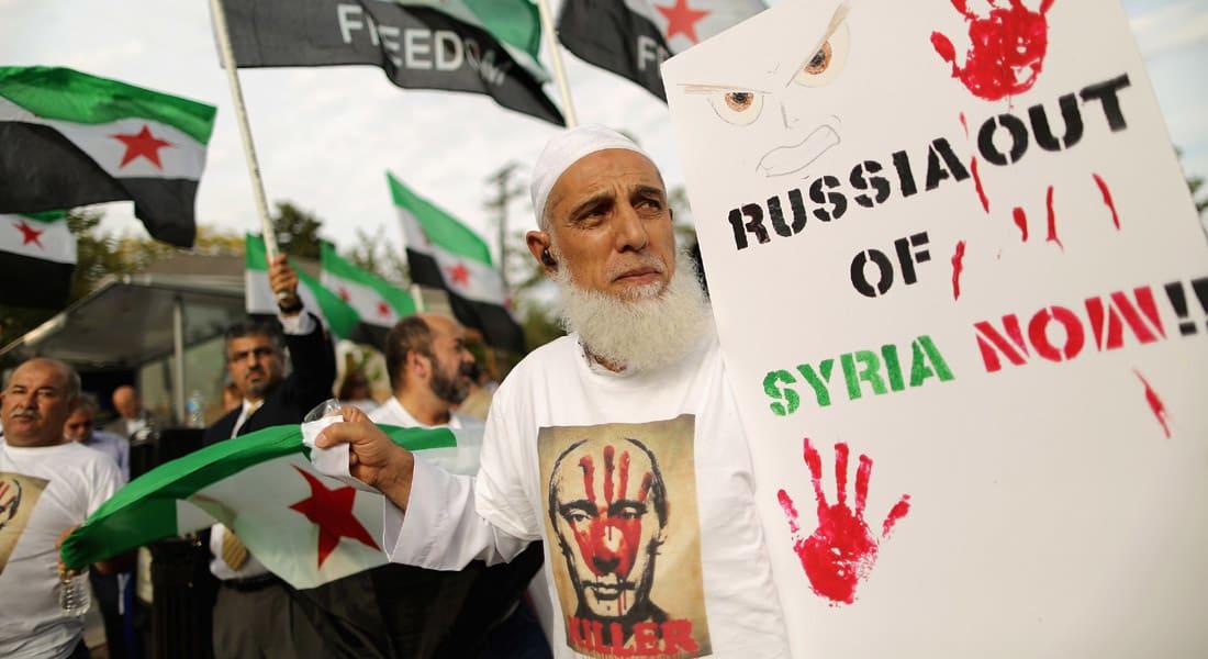 """الحرب السورية.. روسيا تعلن استعدادها لتقديم """"دعم جوي"""" لمعارضي الأسد بما فيهم """"الجيش الحر"""""""