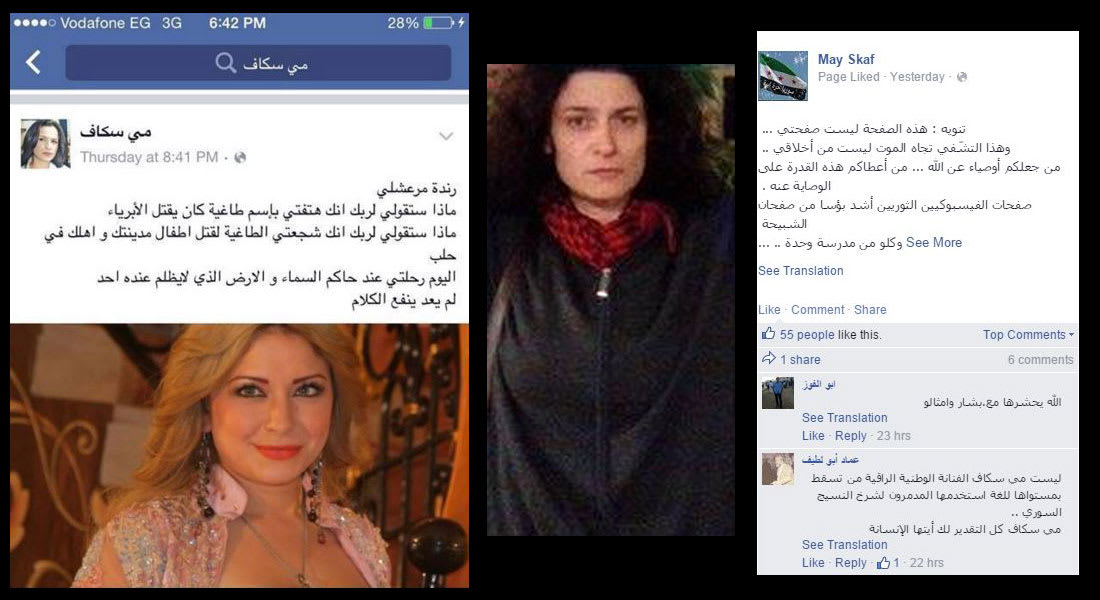الفنانة السورية مي سكاف تنفي توجيهها رسالة تهجمية ضد مواقف الراحلة رندة مرعشلي السياسية