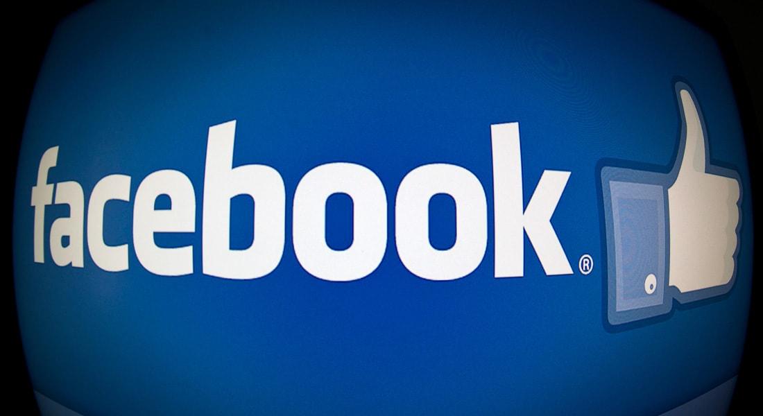 """فيسبوك تلغي ملف """"other"""" وتستبدله بخاصية جديدة"""