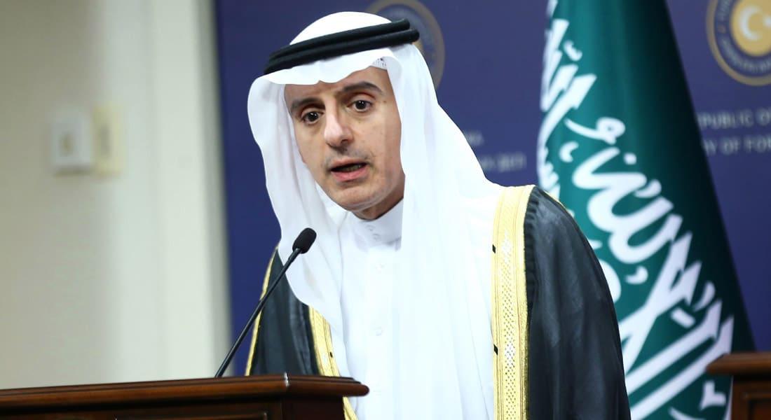 السعودية تعلن قرب انتهاء العملية العسكرية في اليمن وبدء المرحلة السياسية