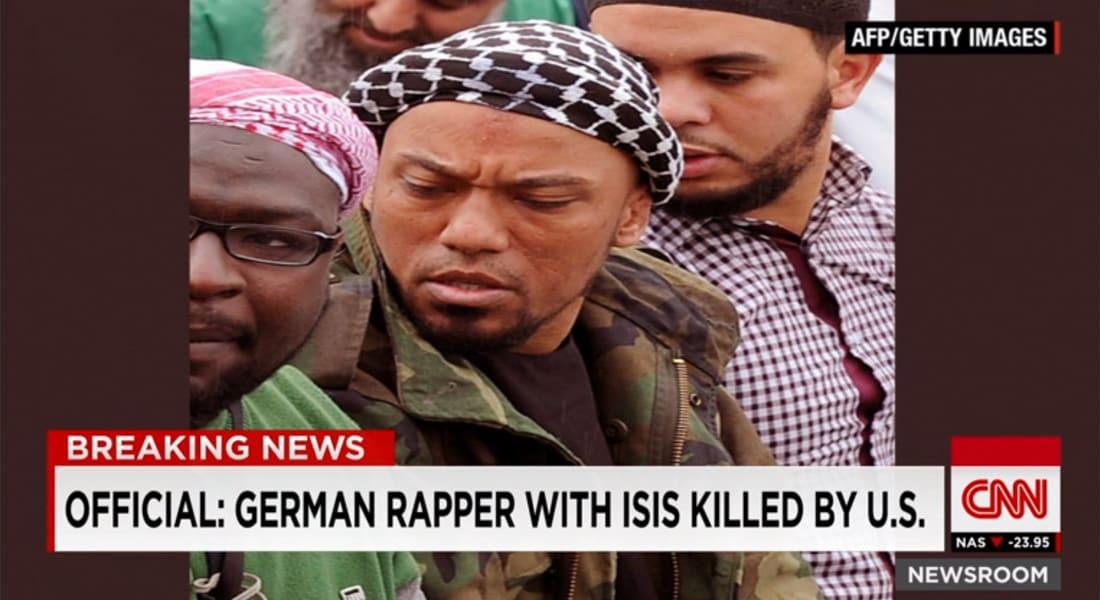 شبكتنا تكشف الخبر أولا.. مسؤول أمريكي لـCNN: مغني الراب الألماني بصفوف داعش دينيس كاسبيرت قتل بغارة قرب الرقة
