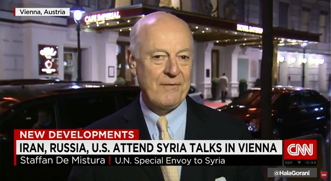 من فيينا.. ديميستورا يوضح لـCNN أهمية تواجد إيران في الاجتماع حول سوريا وسبب عدم دعوة أي من الأطراف السورية