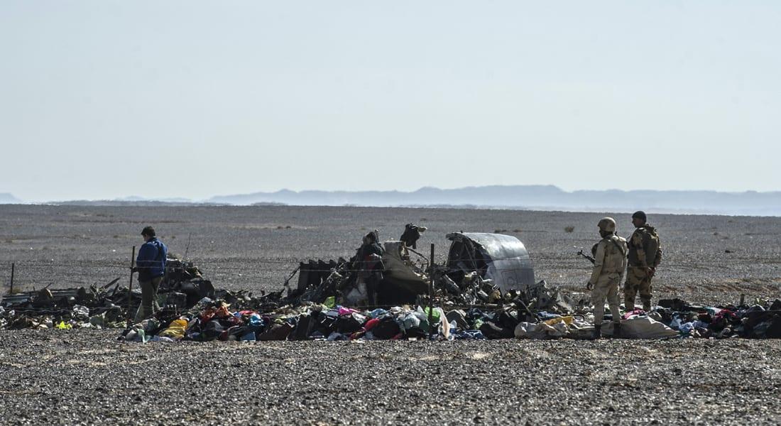 """محقق روسي: طائرة """"متروجيت"""" تحطمت قبل سقوطها على الأرض ومن المبكر اكتشاف الأسباب"""
