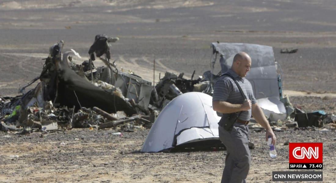 محللة شؤون الملاحة الجوية بـCNN تبين قراءات رادارية عن نمط تحليق غريب للطائرة الروسية قبل تحطمها بسيناء