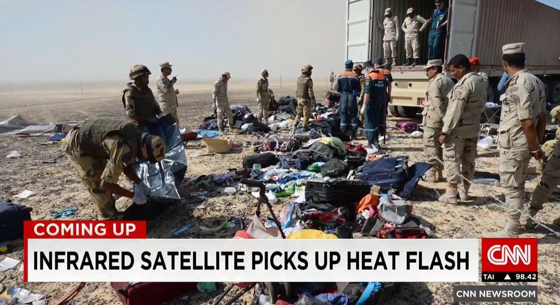 تقرير: المعلومات الصوتية بالطائرة الروسية أظهرت أصواتا غير مألوفة تشير لحدوث أمر غير متوقع وحالة طوارئ مفاجئة