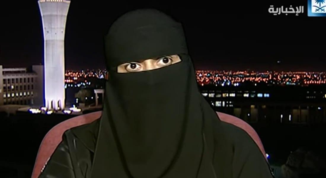 تحقيق عاجل في معاقبة ممرضة سعودية بسبب الآذان الشيعي على جوالها