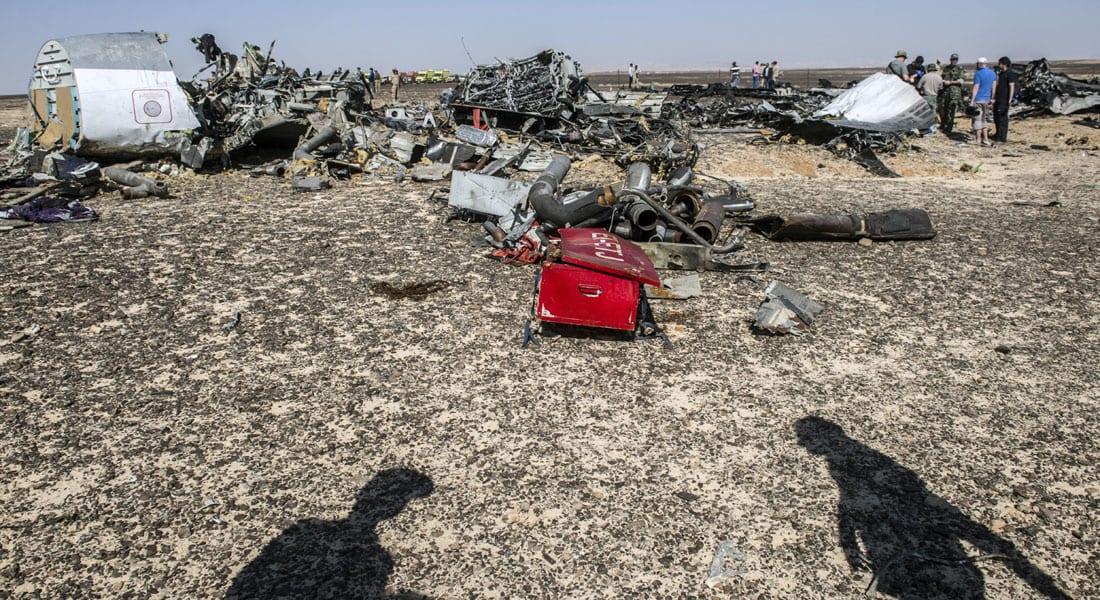 """مؤشرات """"الإرهاب"""" تتزايد بكارثة الطائرة الروسية.. واشنطن ولندن ترجحان """"قنبلة داعش"""" والقاهرة """"مندهشة"""" وترقب بموسكو"""