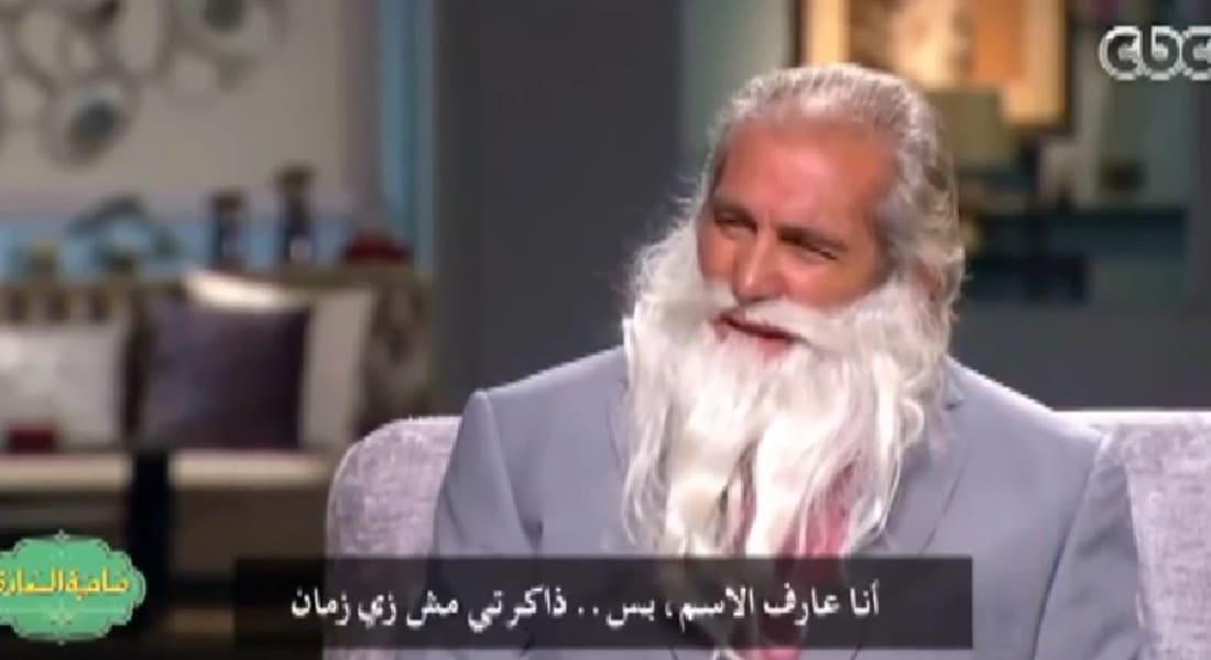 بالفيديو.. مانويل جوزيه يسخر من استبعاده عن تدريب الأهلي المصري بسبب السن