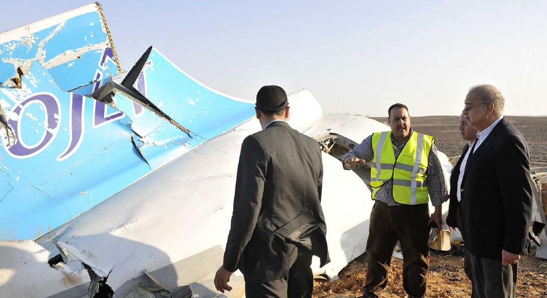 """كارثة الطائرة الروسية.. مصر تنفي تصريح الـ""""90 % قنبلة"""" وتحصر النتائج على البيانات الرسمية"""