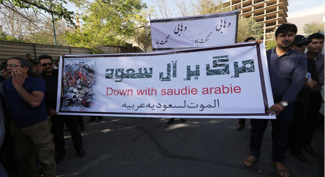 """طهران تستدعي القائم بالأعمال السعودي احتجاجا على إعدام 3 إيرانيين.. وتؤكد: لا نزال نتابع """"كارثة منى"""""""