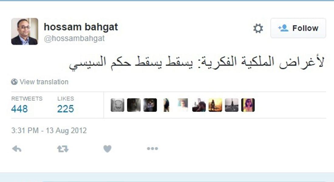 """حسام بهجت.. صاحب حقوق """"يسقط حكم السيسي"""" في قبضة """"جهة عسكرية"""" بعد سلسلة تحقيقات أحدها عن """"انقلاب عسكري"""""""