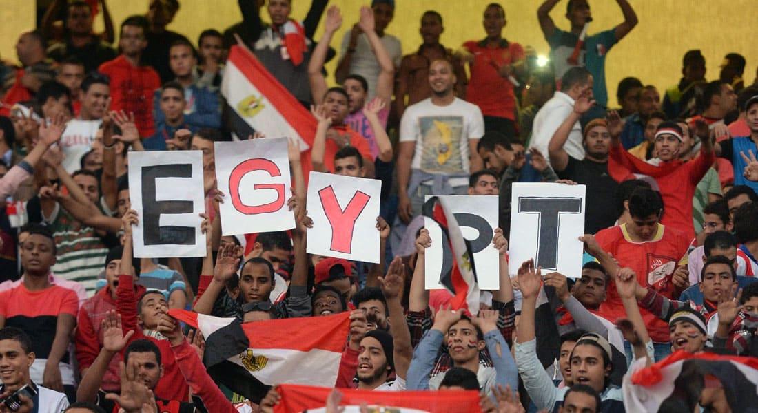 """مصر.. اتحاد الكرة يسدل الستار على """"فضيحة"""" مباراة السنغال بالإمارات وينفي وجود """"شبهة مالية"""""""