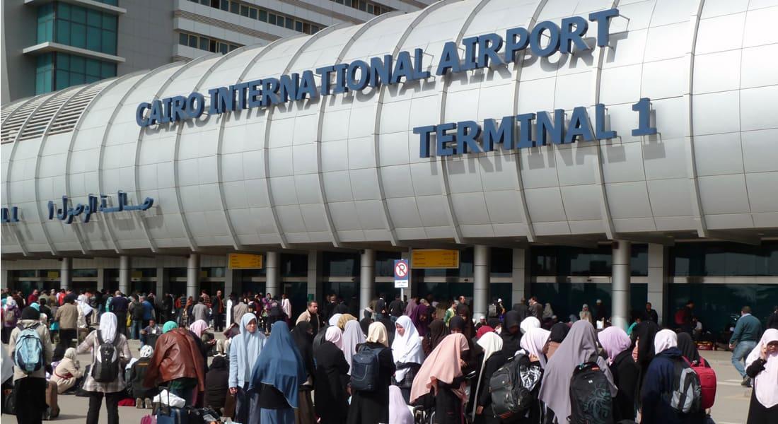 تقارير: تركيب أجهزة فحص جديدة للأمتعة في مطار القاهرة الدولي
