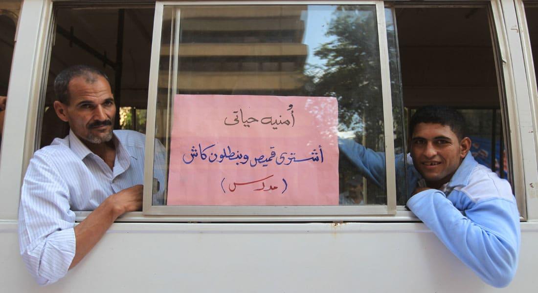 انتعاش مفاجئ للجنيه أمام الدولار بمصر ومبادرات لضبط أسعار السلع الاستراتيجية