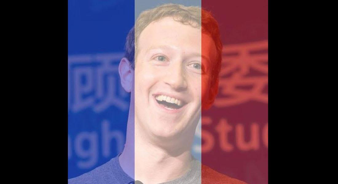 """منتقدو """"فيسبوك"""" يشتكون من تفعيل """"ميزة السلامة"""" إثر هجمات باريس..وعدم تفعيلها بعد هجمات بيروت"""