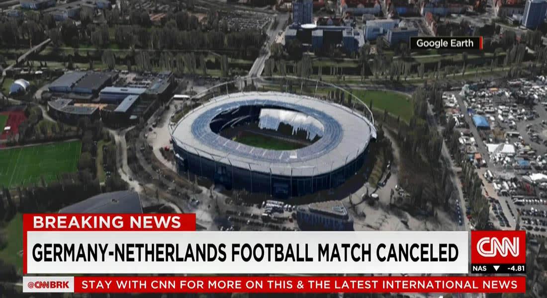 """برلين: إخلاء ملعب هانوفر قبل بدء مباراة بين ألمانيا وهولندا بسبب """"دليل ملموس"""" حول """"تفجير عبوة ناسفة"""""""