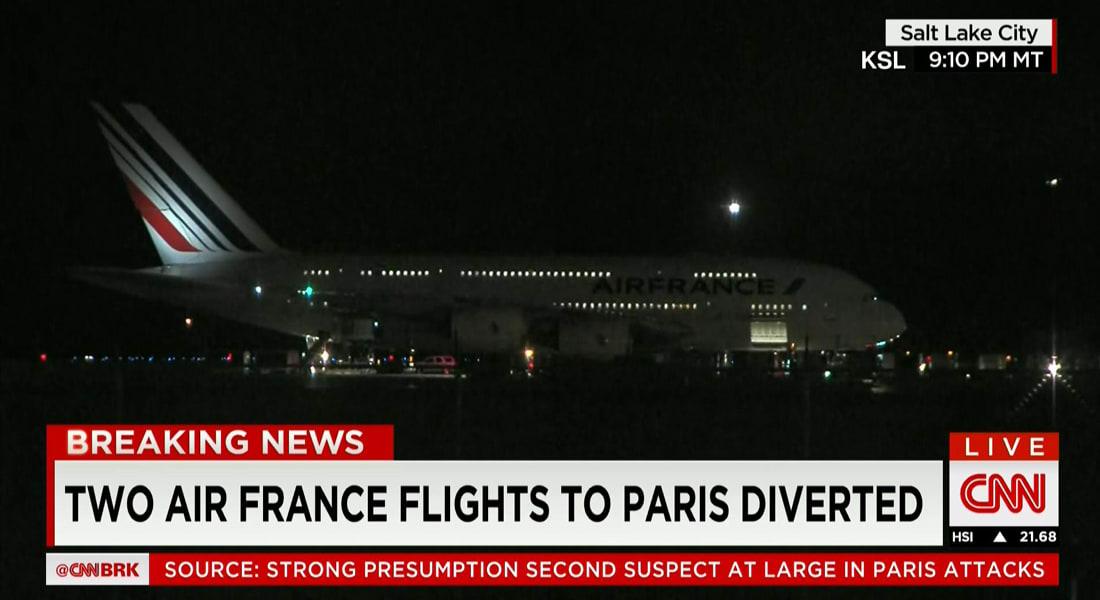 أمريكا: السماح لطائرتين فرنسيتين غيرتا مساريهما لأسباب أمنية باستكمال رحلتيهما إلى باريس