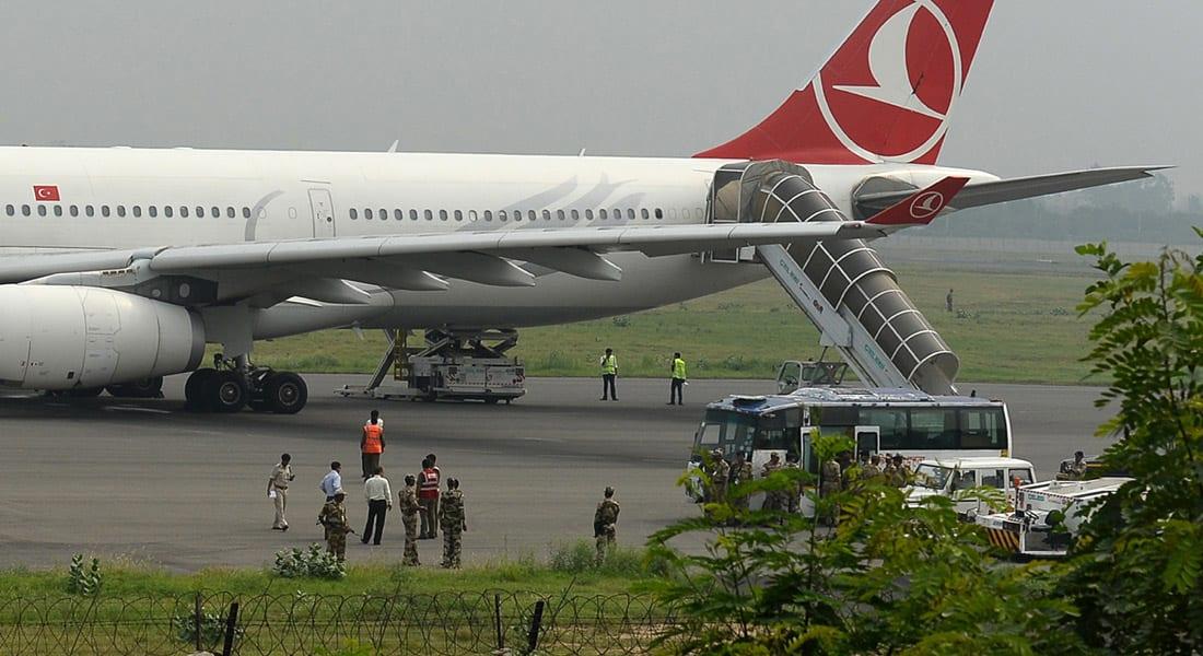 """تركيا تعلن اعتقال 8 مغاربة يشتبه في انتمائهم لـ""""داعش"""" كانوا يخططون للسفر إلى ألمانيا"""