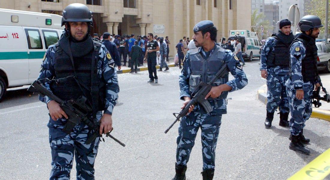 """الداخلية الكويتية تعلن ضبط """"خلية إرهابية"""" تزود داعش بالمال والسلاح"""