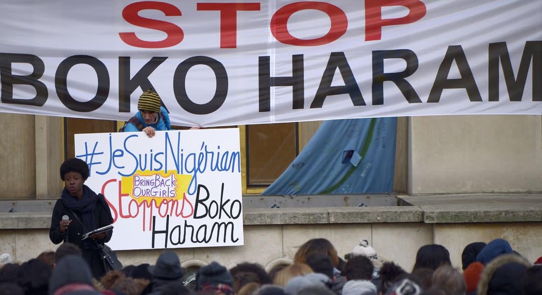 """الكاميرون.. 10 قتلى في هجوم نفذه 4 انتحاريين يُشتبه بانتمائهم لـ""""بوكو حرام"""""""
