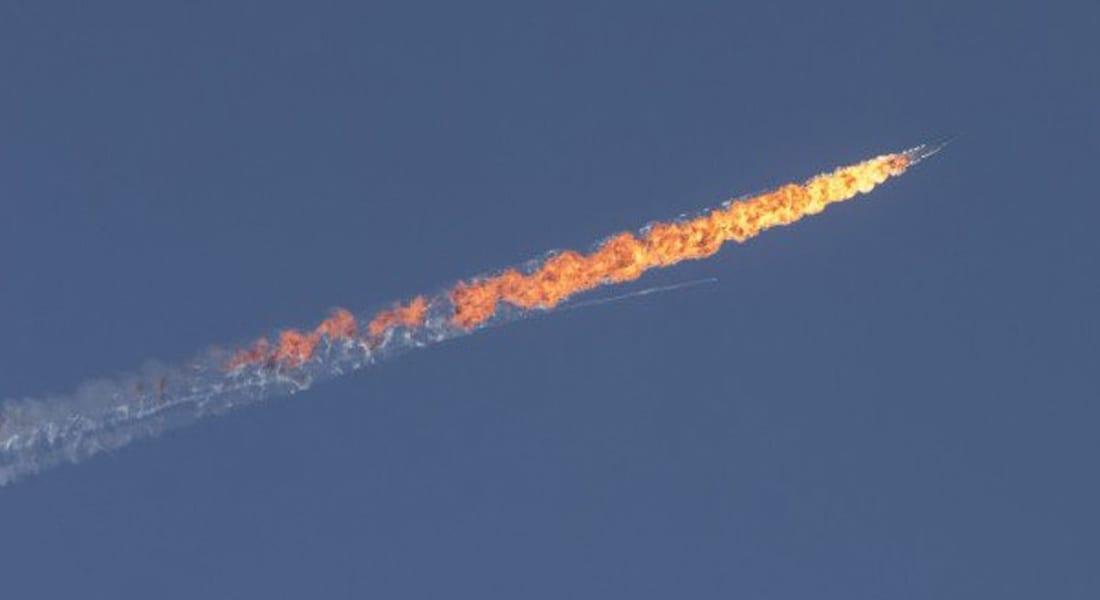 رئاسة الأركان التركية: حذرنا المقاتلة الروسية 10 مرات خلال 5 دقائق.. وموسكو: طائرتنا تعرضت لإطلاق نار من الأرض