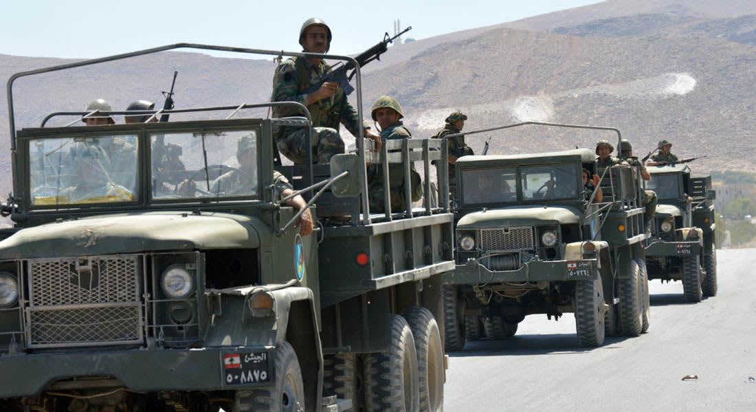 """لبنان.. تضارب حول """"صفقة"""" تبادل عسكريين مع سجناء """"النصرة"""".. والأمن العام يؤكد: ما يتم تداوله غير صحيح"""
