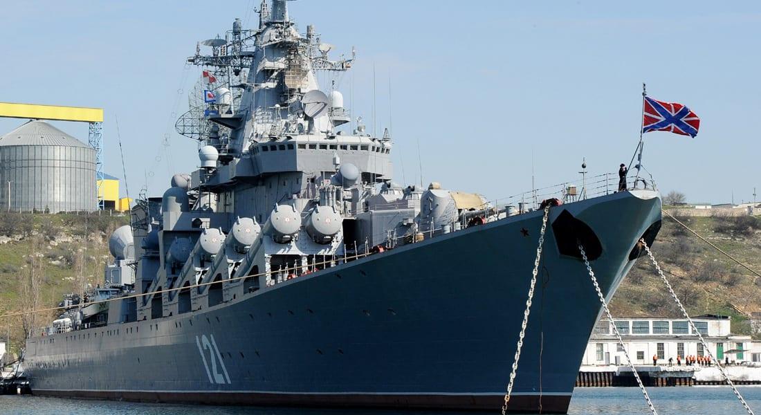 """روسيا.. رصد غواصتين تركيتين بموقع انتشار الطراد """"موسكو"""" قرب السواحل السورية"""