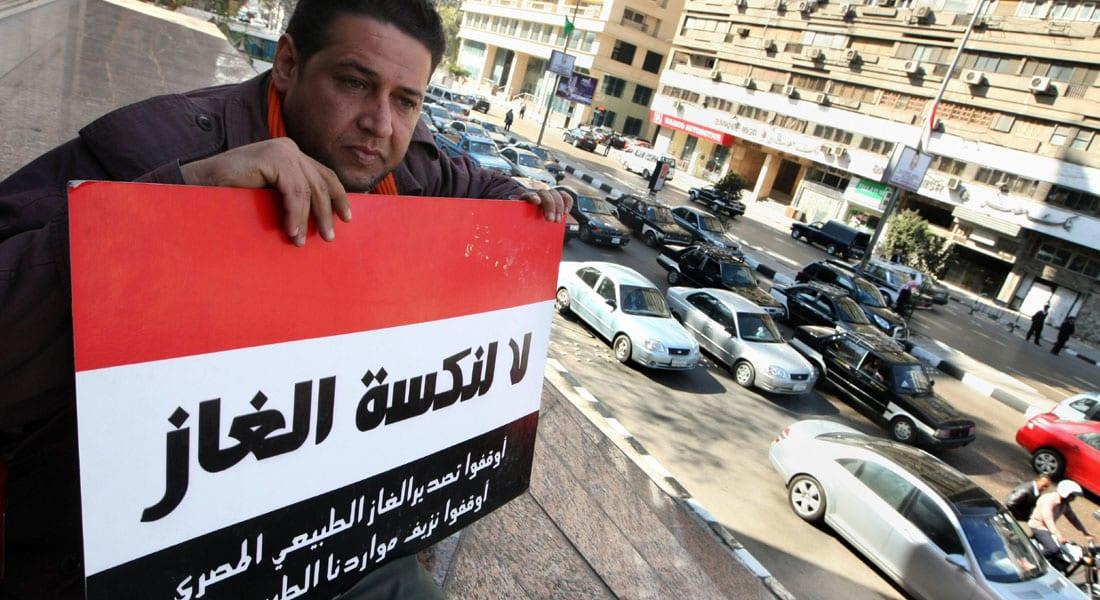 """بعد وقف تصدير الغاز لإسرائيل.. محكمة دولية تعاقب مصر بغرامة """"مزدوجة"""" بـ1.7 مليار دولار"""