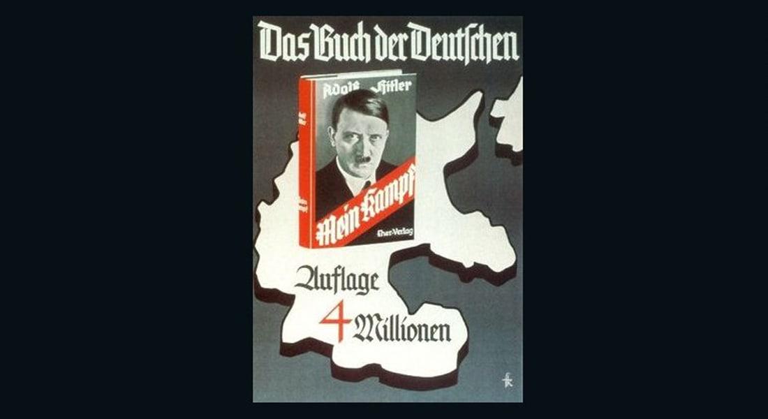 """بعد أن كان من المحرّمات.. إعادة نشر كتاب """"كفاحي"""" لأدولف هتلر عقب 70 سنة على وفاته"""