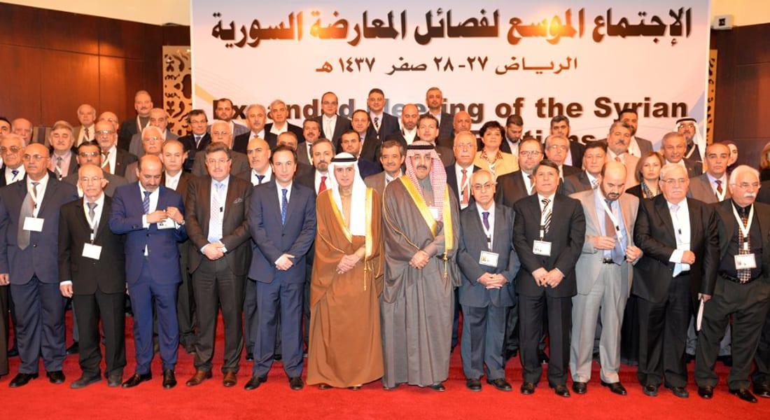 السعودية: عادل الجبير يغادر قاعة مؤتمر المعارضة السورية تاركا للسوريين مناقشة قضاياهم